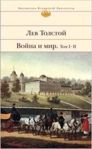 Babylangues propose des cours de russe